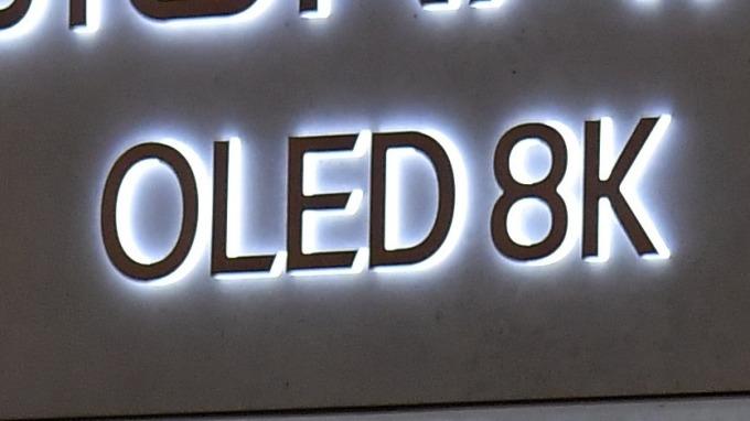 OLED革命!日本JOLED噴墨列印方式產線完工 拼2020量產 (示意圖) (圖片:AFP)