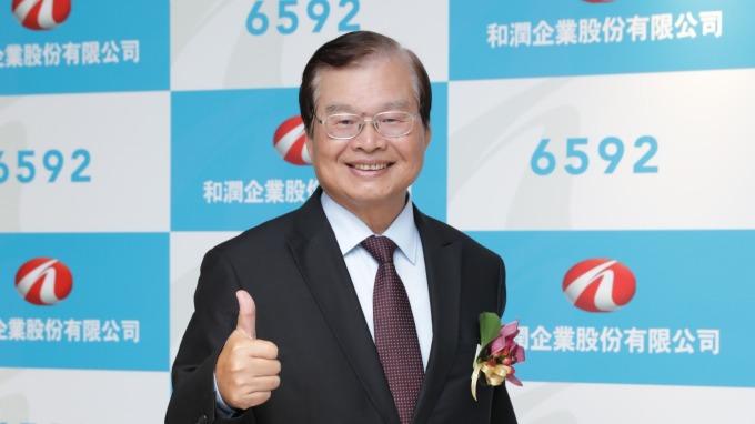 和潤企業董事長田天明。(圖:和潤提供)