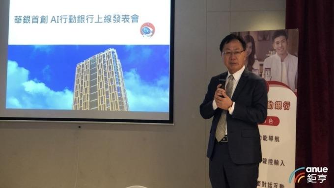 華南銀行總經理張振芳(鉅亨網記者郭幸宜攝)