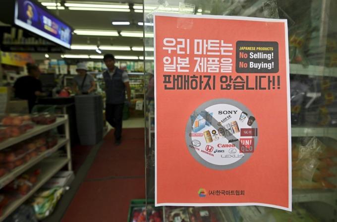 南韓店家抵制日貨的公告 (圖片:AFP)
