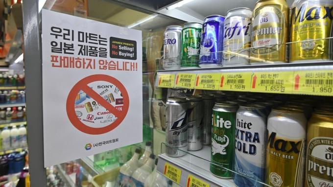 就是不喝!10月日本啤酒對韓出口掛零 (圖片:AFP)