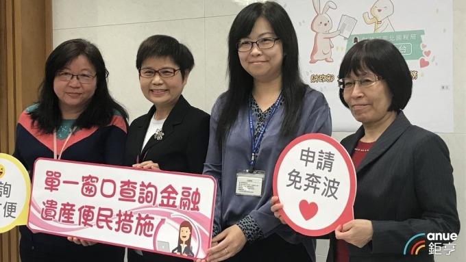 台北國稅局12月起提供金融遺產一站式查詢服務。(鉅亨網記者郭幸宜攝)