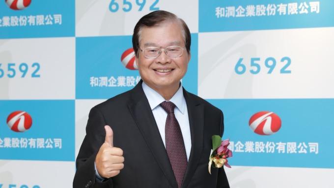 和潤董事長田天明。(圖:和潤提供)