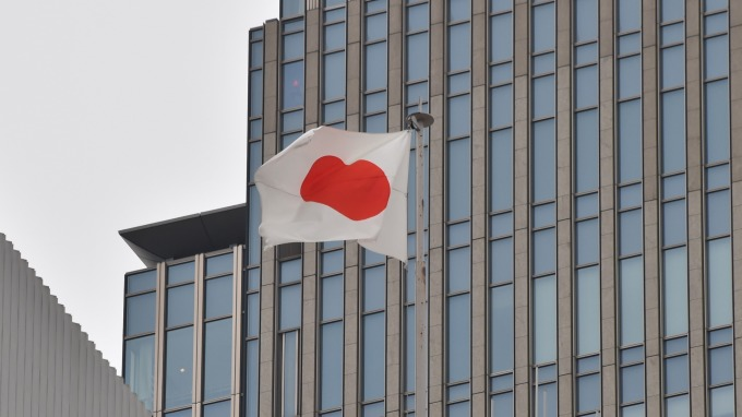 日本政府正推動高達25兆日圓的新經濟刺激方案  (圖片:AFP)