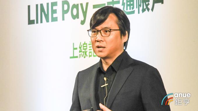 LINE Pay台灣董事長丁雄注。(鉅亨網記者陳蕙綾攝)