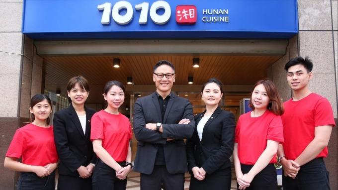 瓦城搶心占率有成 1010湘二度獲遠見五星服務獎首獎
