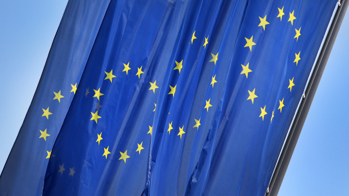 歐洲央行:必要時將自己發行數位貨幣(圖片:AFP)