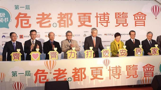 內政部、財政部與眾多單位共同舉辦「危老+都更博覽會」系列活動,7日在臺北商業大學登場。(圖/業者提供)