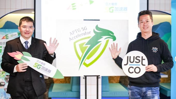 亞太電網路技術中心資深協理楊騰達(左)、JustCo Taiwan總經理陳兆慶(右)。(圖:亞太電提供)