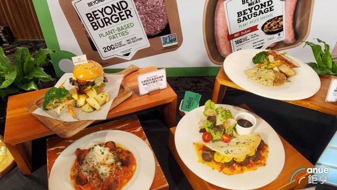 多家廠商推出未來肉相關料理,變化性大。(鉅亨網記者王莞甯攝)