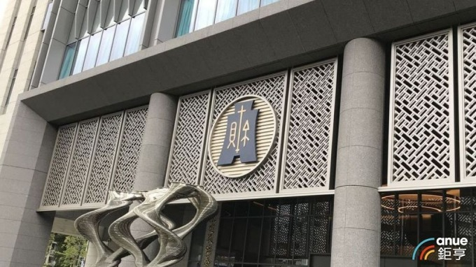 財政部國產署明年元月將公告世貿三館地上權招標案。(鉅亨網資料照)