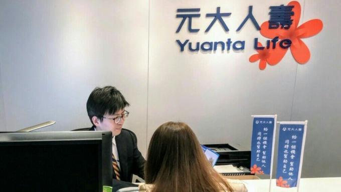 元大人壽標到松江南京2、3號出口地上權 5年內蓋商辦大樓。(圖:元大人壽提供)