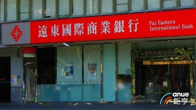 遠東快樂信用卡集中火力 擠進「百萬俱樂部」