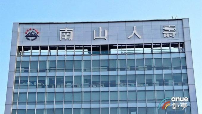 南山人壽代理董座尹崇堯適格性 金管會已完成二度面試。(鉅亨網資料照)