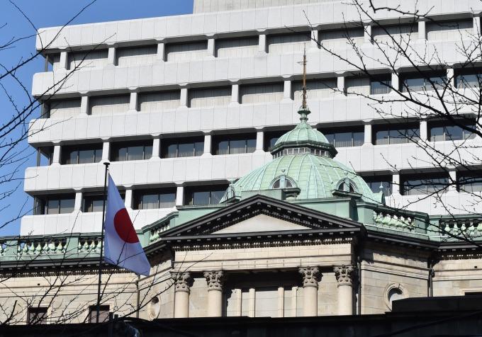日本央行 (圖片:AFP)