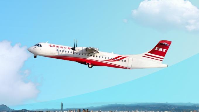 市場傳遠東航空將停業。(圖:遠航提供)
