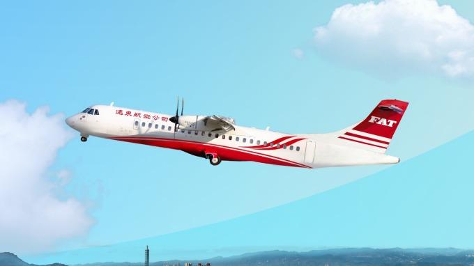 遠東航空確定明日起停止一切飛航營運。(圖:遠航提供)