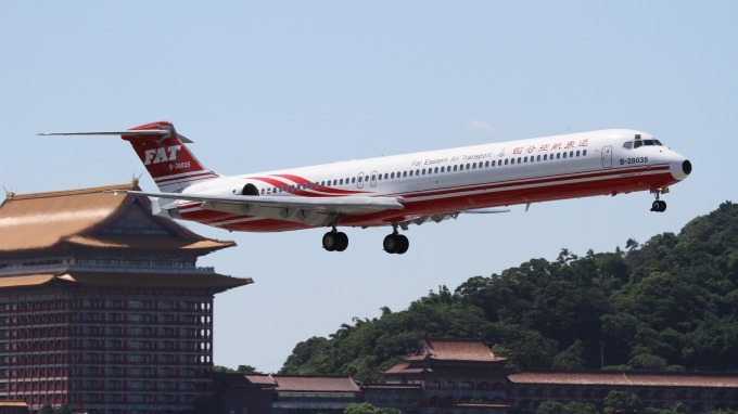遠東航空無預警停飛後,下午發布遠航董事長張綱維的「遺書」電子檔。(圖:遠航提供)