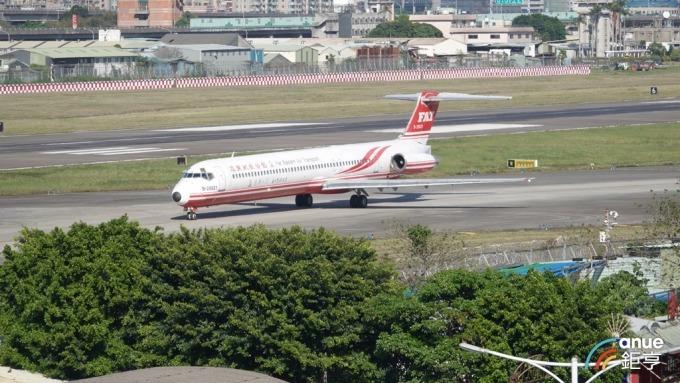 遠東航空不堪虧損確定明日起結束營運。(鉅亨網資料照)