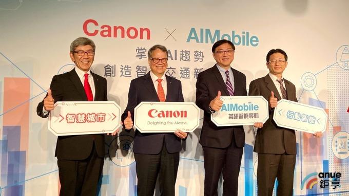 台灣佳能總裁蘇惠璋(左二)、英研智能移動總經理張國彬(右二)。(鉅亨網記者劉韋廷攝)