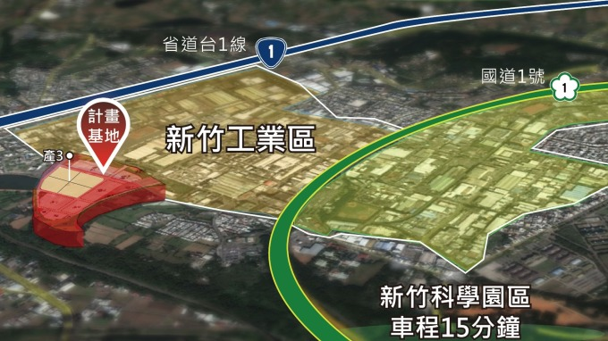 新竹鳳山工業區區位產業聚落。(圖:新竹縣府提供)