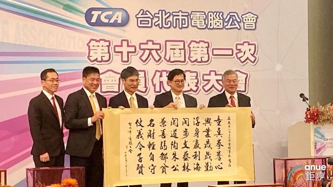 台北市電腦公會致贈感謝禮物給理事長童子賢 (右二)。(鉅亨網記者劉韋廷攝)