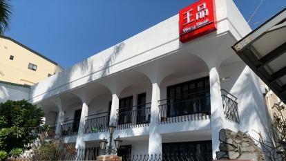 經典王品概念店選在台南老宅開出。(圖:王品提供)