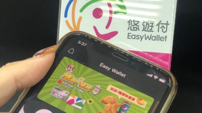 「悠遊付」上線搶攻電子支付市場 首波號召500人搶先體驗。(圖:悠遊卡公司提供)
