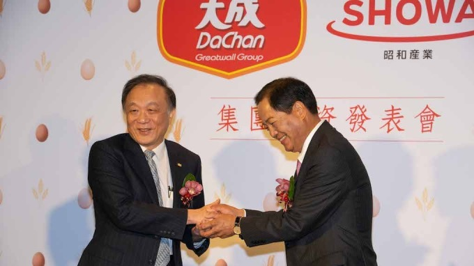 左起為大成集團董事長韓家宇、日本昭和產業社長新妻一彥。(圖:大成提供)