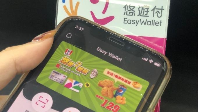 〈觀察〉悠遊卡加入電子支付戰局 手機嗶一下就能搭車 緊追LINE Pay一卡通。(圖:悠遊卡公司提供)