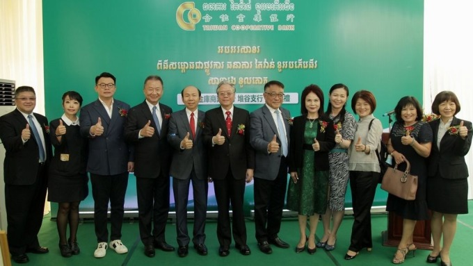 合庫銀柬埔寨堆谷支行今天舉行開幕典禮。(圖:合庫提供)