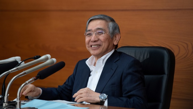 日本央行公布10月會議紀要 強調應與政府財政政策合作 (圖:AFP)