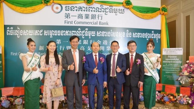 一銀柬埔寨增設新支行日前開業上路。(圖:一銀提供)