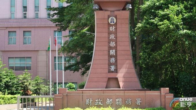 關務署今天宣布,明年起進口郵包繳稅可刷台灣Pay完成。(鉅亨網資料照)