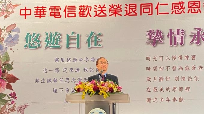 中華電董事長謝繼茂出席退休餐會。(圖:中華電提供)