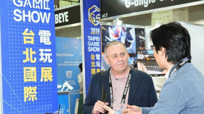 「2020台北國際電玩展」將於明年2月6日至9日舉辦。(圖:台北市電腦公會提供)