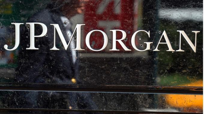 假期線上刷卡量破紀錄 推漲美國銀行股(圖片:AFP)