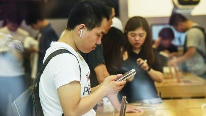 沒推5G又如何?蘋果股價料將繳出10年來最佳年度成績(圖:AFP)