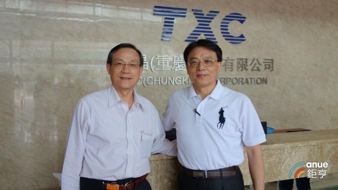 晶技董事長林萬興(右)及兄長林進寶。(鉅亨網記者張欽發攝)