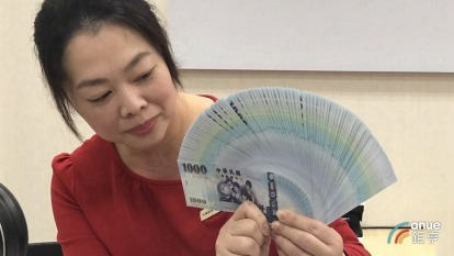 開盤不到一小時,台幣兌一美元最高又來到30.06元,升值超過1.4角。(鉅亨網資料照)