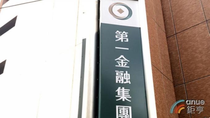 一銀選定位於觀光商圈6家分行打造成雙語示範分行。(鉅亨網資料照)