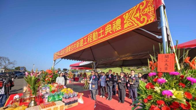 台開雲夢山丘生醫養生村開發案動起來,溫泉酒店今由邱更生主持開工。(圖:台開提供)