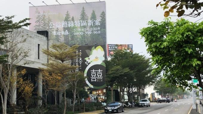 台中單元二新公益商圈成為豪宅新聚落。(圖/立智提供)