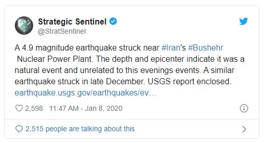 專家指出地震為自然事件(圖片:)