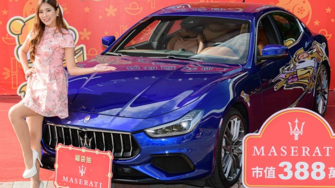 全聯福袋最大獎是MASERATI Ghibli車款。(圖:全聯提供)
