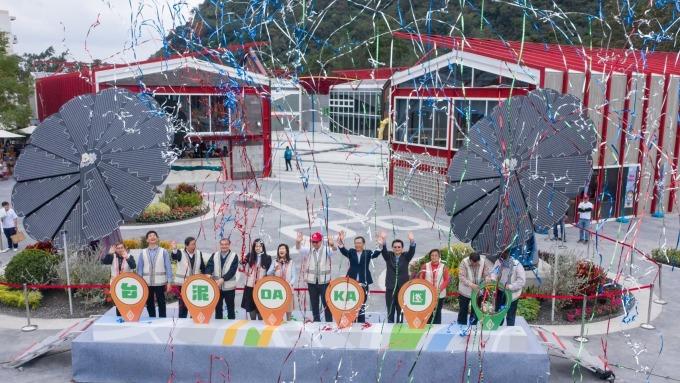 台泥DAKA開放生態循環工廠」今(9)日開幕。(台泥提供)
