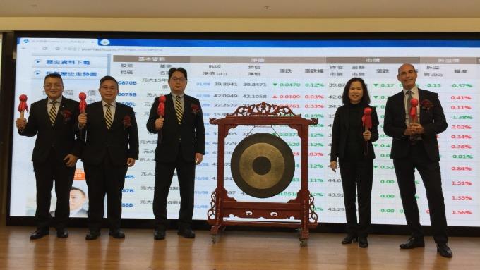 元大新興市場債ETF坐擁三大優勢 可掌握新興市場投資機會。(圖:元大投信提供)
