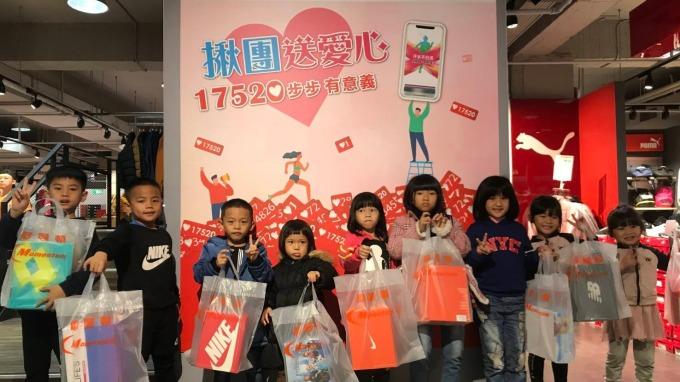 永豐揪團健步募愛心 送新鞋到東台灣。(圖:永豐銀行提供)