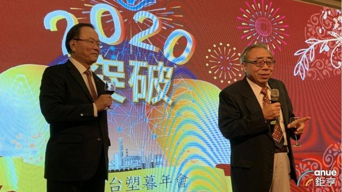 台塑企業總裁王文淵(右)、台塑董事長林健男(左)。(鉅亨網資料照)
