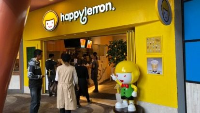 快樂檸檬目標展店數將較去年增340家再翻倍成長。(圖:雅茗提供)